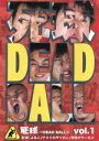【中古】 死球〜DEAD BALL〜Vol.1 /よゐこ,安田大サーカス,アメリカザリガニ 【中古】afb