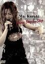 【中古】 Mai Kuraki 5th Anniversary Edition:Grow,Step by Step /倉木麻衣 【中古】afb