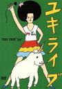 """【中古】 ユキライブ YUKI TOUR """"joy"""" 2005年5月20日 日本武道館 /YUKI 【中古】afb"""