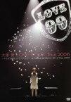 【中古】 LOVE COOK Tour 2006〜マスカラ毎日つけてマスカラ〜at Osaka−Jo Hall on 9th of 9th of May 200 【中古】afb
