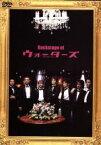 【中古】 Backstage of ウォーターズ /(メイキング),小栗旬,松尾敏伸,須賀貴匡 【中古】afb