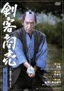 【中古】 剣客商売 第3シリーズ 3話・4話・5話 /池波正...