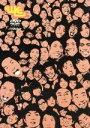 【中古】 WEL爆笑JAPANツアー2005 /(バラエティ),アンガールズ,青木さやか,ネプチューン 【中古】afb