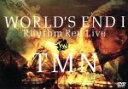 【中古】 WORLD'S END I・II Rhythm Red Live /TM NETWORK 【中古】afb