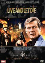 【中古】 007/死ぬのは奴らだ アルティメット・エディション /ガイ・ハミルトン(監督),イアン・フレミング(原作),ロジャー・ムーア,ヤフェット・コットー,ジェー 【中古】afb