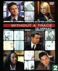 【中古】 WITHOUT A TRACE/FBI失踪者を追え!<ファースト>セット2 /アンソニー・ラパリア,ポピー・モンゴメリー,マリアンヌ・ジャン=バプティスト 【中古】afb
