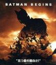 【中古】 バットマン ビギンズ(Blu−