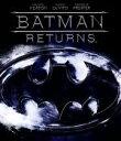 【中古】 バットマン リターンズ(Blu−ray Disc) /ダニー・デヴィート,ミシェル・ファイファー,クリストファー・ウォーケン,ティム・バートン(監督、製作 【中古】afb