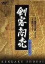 【中古】 剣客商売 第3シリーズ 2巻セット /池波正太郎(...