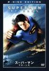 【中古】 スーパーマン リターンズ 特別版 /ブライアン・シンガー(監督、製作、ストーリー設定),ブランドン・ラウス,ケイト・ボスワース,ケヴィン・スペイシー 【中古】afb