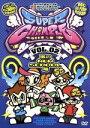 【中古】 スーパーチャンプル vol.2〜嵐のNEW SCHOOL 編〜 /(バラエティ),DA PUMP,鈴木紗理奈 【中古】afb