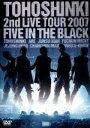 【中古】 2nd LIVE TOUR〜Five in the Black〜 /東方神起 【中古】afb