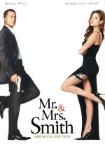 Mr.&Mrs.スミスプレミアム・エディション