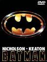 【中古】 バットマン /マイケル・キートン,ジャック・ニコルソン,ティム・バートン 【中古】afb