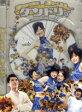 【中古】 ダンドリ。〜Dance☆Drill〜DVD−BOX /榮倉奈々,加藤ローサ,長谷川晶一(原案) 【中古】afb
