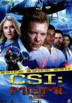 【中古】 CSI:マイアミ SEASON2 コンプリートDVD BOX−2 /デヴィッド・カルーソ,エミリー・プロクター,ジェリー・ブラッカイマー(製作総指揮) 【中古】afb