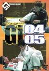 【中古】 プロフェッショナル柔術 Gi−04−05 /(格闘技),中井祐樹,ヒカルド・デラヒーヴァ,弘中邦佳,時任拓磨,渡辺孝,今成正和,TAISHO 【中古】afb