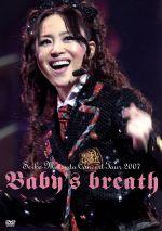 邦楽, その他  SEIKO MATSUDA CONCERT TOUR 2007 Babys breath afb