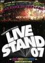 【中古】 YOSHIMOTO PRESENTS LIVE STAND 07 DVD BOX /(趣味/教養),笑福亭仁鶴,オリエンタルラジオ,レイザーラモン,西川きよ 【中古】afb