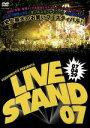 【中古】 YOSHIMOTO PRESENTS LIVE STAND 07 04