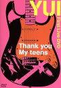 【中古】 Thank you My teens /YUI 【中古】afb