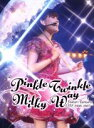 【中古】 田村ゆかり 2007 Summer*Sweet Milky Way*with*Pinkle☆Twinkle Party*2006 Winter /田村 【中古】afb