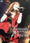 【中古】 LIVE TOUR 2007 fantastic arrow LIVE DVD /栗林みな実 【中古】afb