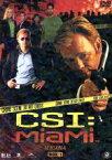 【中古】 CSI:マイアミ SEASON4 コンプリートDVD BOX−1 /デヴィッド・カルーソ,エミリー・プロクター,ジェリー・ブラッカイマー(製作総指揮) 【中古】afb