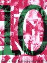 【中古】 Augusta Camp Best Collection 1999−2008 /(V.A.),杏子,山崎まさよし,スガシカオ,COIL,元ちとせ,スキマスイッ 【中古】afb