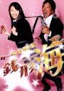 【中古】 ケータイ刑事 銭形海 DVD−BOXIII /大政絢,松崎しげる 【中古】afb