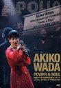 【中古】 AKIKO WADA POWER&SOUL 和田アキ子40周年記念コンサート at the APOLLO THEATER /和田アキ子 【中古】afb
