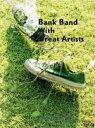 【中古】 ap bank fes'08 /Bank Band with Great Artists,BONNIE PINK,一青窈,大橋卓弥,鬼束ちひろ,AI 【中古】afb