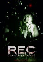 REC/レック:ザ・クアランティン/ジェニファー・カーペンター