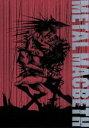 【中古】 メタルマクベス −special edition− /内野聖陽,松たか子,森山未來,W・シェイクスピア(松岡和子翻訳版「マクベス」より)(原作),いのうえひ 【中古】afb