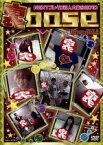 【中古】 裏base2010 /(バラエティ),ガリガリガリクソン,ハム,ビタミンS,女と男,いがわゆり蚊,ツジカオルコ,三浦マイルド 【中古】afb