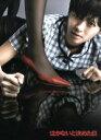 【中古】 泣かないと決めた日 DVD−BOX /榮倉奈々,藤木直人,要潤,菅野祐悟(音楽) 【中古】afb