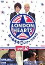 【中古】 ロンドンハーツ(2) /ロンドンブーツ1号2号 【中古】afb