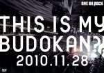 【中古】 LIVE DVD THIS IS MY BUDOKAN?!2010.11.28 /ONE OK ROCK,ONE OK ROCK 【中古】afb