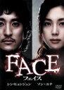 【中古】 フェイス /ユ・サンゴン(監督),シン・ヒョンジュン,ソン・ユナ 【中古】afb