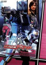 Kamen Rider decade episode 1 VOL3 ,,,,, afb