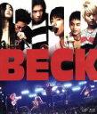 【中古】 BECK(Blu−ray Disc) /水嶋ヒロ,佐藤健,桐谷健太,堤幸彦(監督),ハロルド作石(原作) 【中古】afb