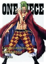 キッズアニメ, その他  ONE PIECE Log CollectionDRESSROSATV629644 ,, afb