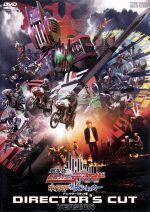Kamen Rider decade episode 1 ,,,,, afb
