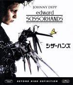 【中古】afbシザーハンズ(Blu−rayDisc)/ジョニー・デップジョニー・デップウィノナ・ライダーティム・バートン(監督、製作、原案)