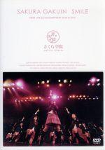 邦楽, その他  FIRST LIVEDOCUMENTARY 2010 to 2011SMILE afb