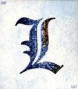 """【中古】 ナビゲートDVD """"L WorLd of change the WorLd"""" /(メイキング),松山ケンイチ,工藤夕貴,福田麻由子,中田秀夫(監督),.."""