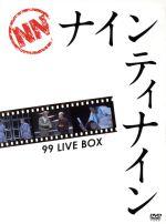【中古】 99 LIVE BOX /ナインティナイン 【中古】afb