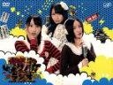 【中古】 SKE48のマジカル・ラジオ DVD−BOX(初回限定版) /SKE48,松井珠理奈,松井玲奈,高柳明音 【中古】afb