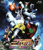 Kamen Rider ooo DVD MOVIE MEGA MAXBluray Disc , ...