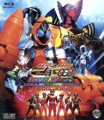 Kamen Rider ooo DVD MOVIE MEGA MAX Bluray Disc a...